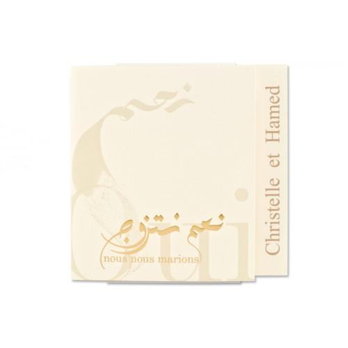 Orientalische Hochzeitskarten  - Basma - Ja 21612