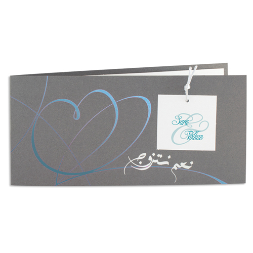 Orientalische Hochzeitskarten  - INES - Anthrazit 21628