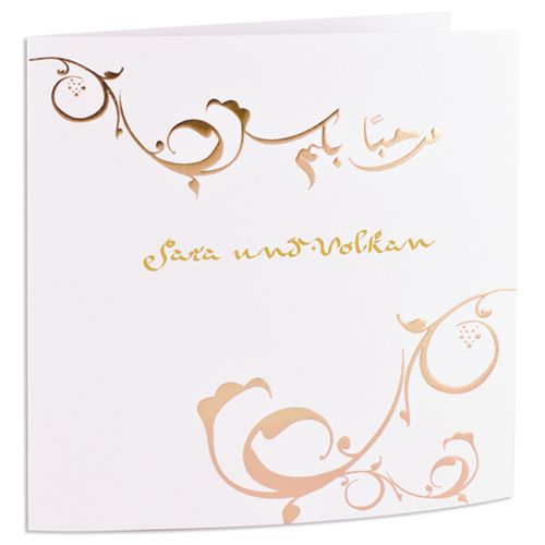 Orientalische Hochzeitskarten  - Amel - J-48 21644