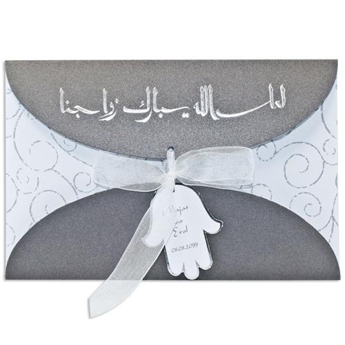 Orientalische Hochzeitskarten  - Kenza - Silber 21652