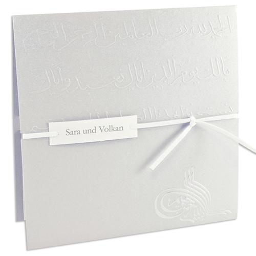 Orientalische Hochzeitskarten  - Kenza - Madani 21656