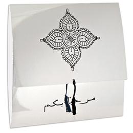Orientalische Hochzeitskarten  - ESMA - Silber - 1