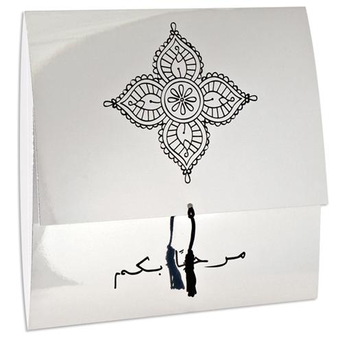 Orientalische Hochzeitskarten  - ESMA - Silber 21660