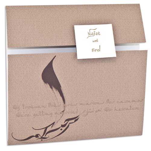 Orientalische Hochzeitskarten  - Basma - Brun 21672