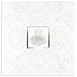 Orientalische Hochzeitskarten  - CHERIFA J-15 - 1