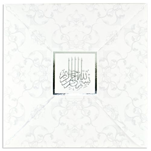 Orientalische Hochzeitskarten  - CHERIFA J-15 21676