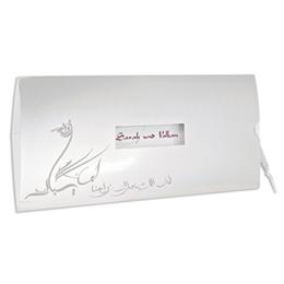Orientalische Hochzeitskarten  - Metallfarben - 1