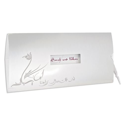 Orientalische Hochzeitskarten  - Metallfarben 21684