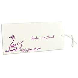 Orientalische Hochzeitskarten  - Esma-J-30 - 1