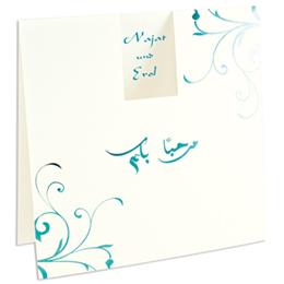 Orientalische Hochzeitskarten  - BASMA - Türkisfarben - 1