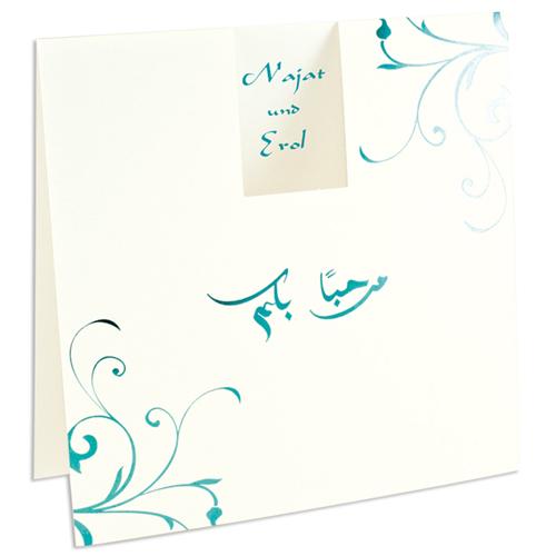 Orientalische Hochzeitskarten  - BASMA - Türkisfarben 21696