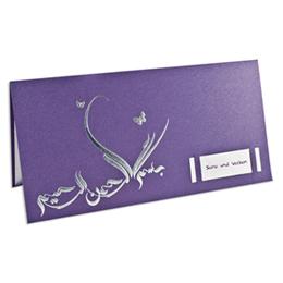 Orientalische Hochzeitskarten  - Joumana - 1