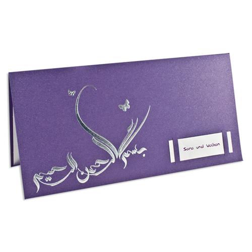 Orientalische Hochzeitskarten  - Joumana 21700