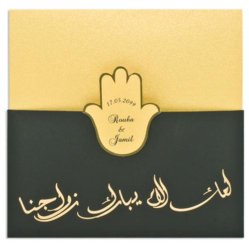 Orientalische Hochzeitskarten  - Dora 21704
