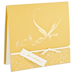 Orientalische Hochzeitskarten  - LATIFA - golden - 1