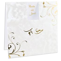 Orientalische Hochzeitskarten  - Basma - Silber - 1