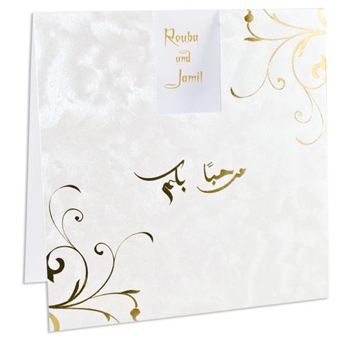 Orientalische Hochzeitskarten  - Basma - Silber 22519