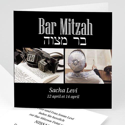 Bar Mitzwah Einladung - Bar Mitzvah Motiv 3456