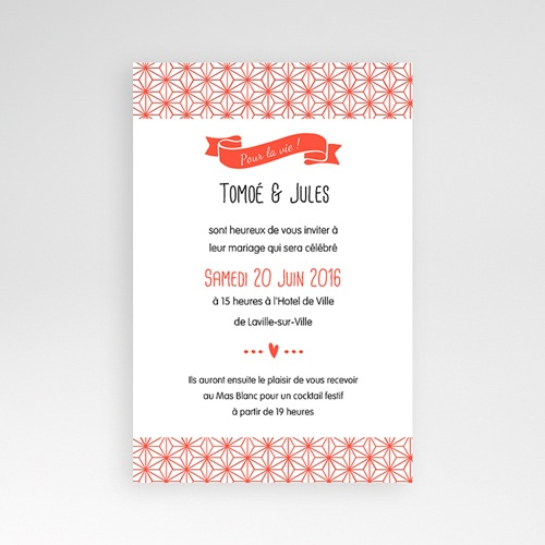 Hochzeitskarten Querformat - Origami 39692