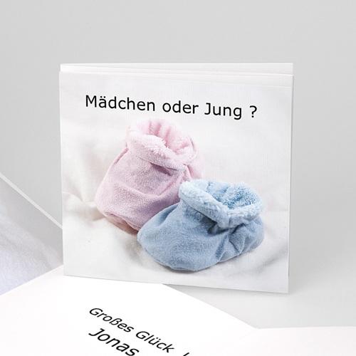 Babykarten für Jungen - Geburtskarte Noa 5351