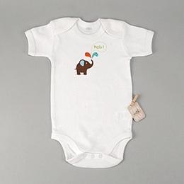Babybody - Kleiner Elefant - 1