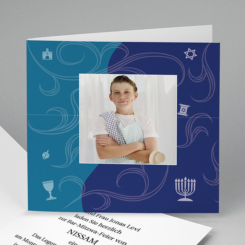 Einladungskarten Bar Mitzwah Hebräisch