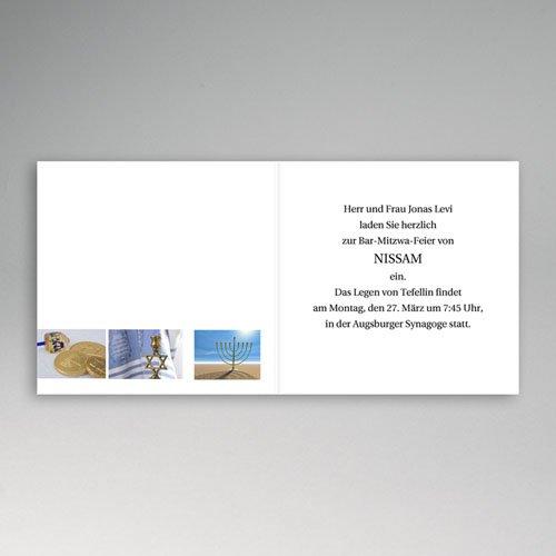 Bar Mitzwah Einladung - Hebräisch 3477 preview