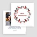 Weihnachtskarten Advent Advent gratuit
