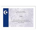 Trauer Danksagung muslimisch - Violette Mondsichel 5231 test