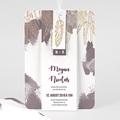 Orientalische Hochzeitskarten  - Heart Wood 58543 thumb
