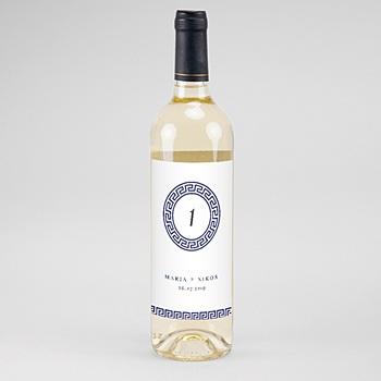 Flaschenetiketten Hochzeit - Griechisches Blau - 0