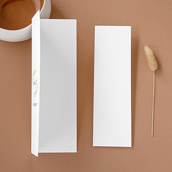 Stilvolle Danksagung Hochzeit - Nature Inspired - 4