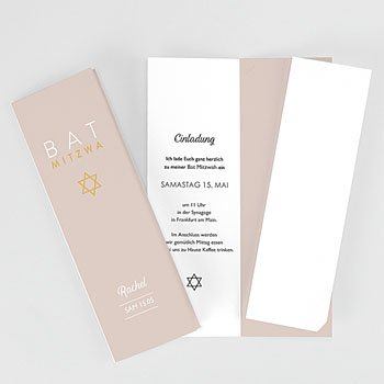 Bar Mitzwah Einladung - Tel Aviv - 0