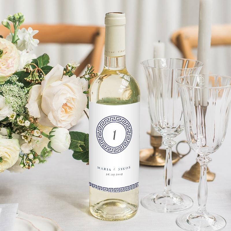 Flaschenetiketten Hochzeit Griechisches Blau