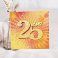 Erwachsener Einladungskarten Geburtstag 25 Jahre, Quadrat, Relieflack