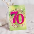 70 Jahre Alt Einladungskarten Geburtstag Relieflack,70 Jahre, 12 x 16,7 cm