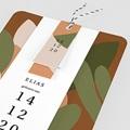 Geburtskarten für Jungen Herbstkomposition, 3 Anhänger pas cher